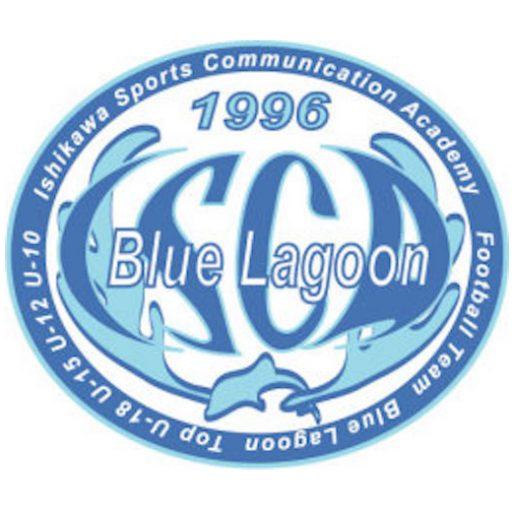 石川スポーツコミュニケーションアカデミー & Blue Lagoon